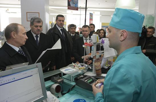 Визит Путина разволновал работников аптеки Все про Нижнекамск