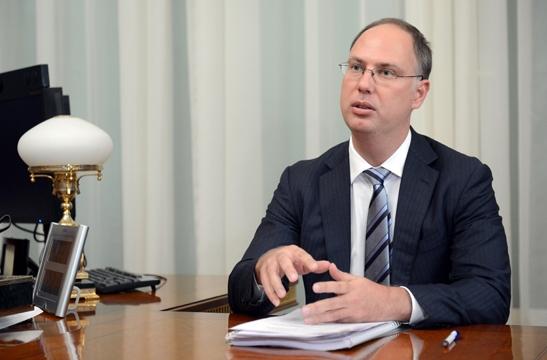 Кирилл Дмитриев РФПИ